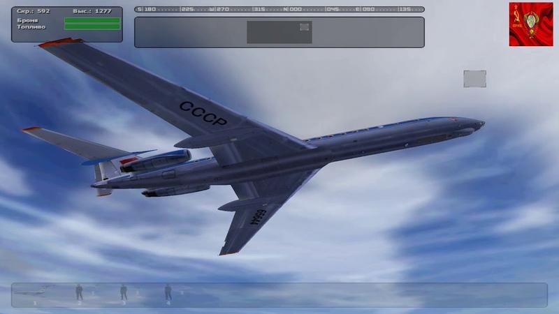 Демонстрация Ту 134А Аэрофлот СССР 65644