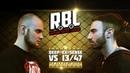 RBL: DEEP-EX-SENSE VS 13/47 (DROP THE MIC: TRIPPLE KILL, RUSSIAN BATTLE LEAGUE)