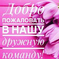 Совместные покупки Ставрополь