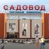 Cavid Ismaılov СТ4-83У