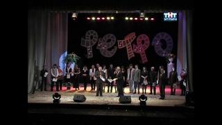 2012/02 – Специальный репортаж. Муниципальный тур XV фестиваля эстрадной песни «Ретро–шлягер»