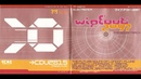 Wipeout 2097 - Original Soundtrack 1996