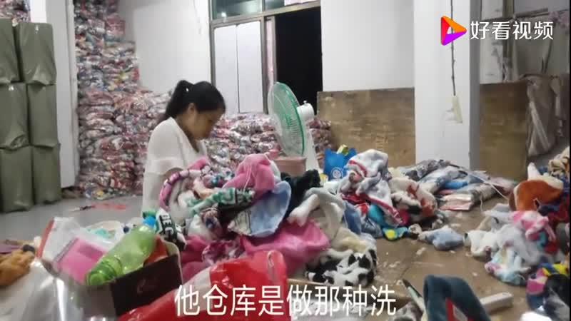 Китайский бизнес. Малый бизнес (Китай)