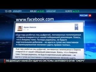 """""""Сам дебил"""": лидер радикалов Ляшко ответил на критику Авакова"""