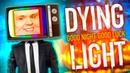 САМАЯ СТРАШНАЯ КАРТА Dying Light пользовательские карты TeeVee - Fear Is Your Greatest Enemy