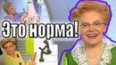 Мемы с Еленой Малышевой (это норма, обрезание, как правильно какать)