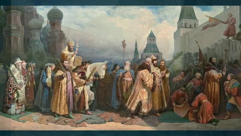Шварц Вячеслав Григорьевич 1838 1869 Вербное воскресение в Москве при царе Алексее Михайловиче