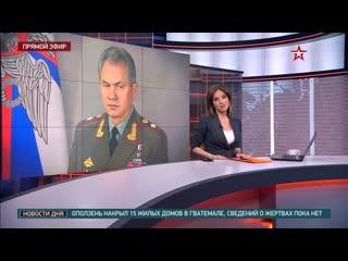 Восемь лет на посту: главные успехи Сергея Шойгу за годы службы в качестве главы Минобороны РФ