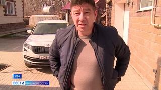 Экс-начальник РЭО ГИБДД Башкирии, оказавшийся в центре скандала, дал  интервью «Вестям»