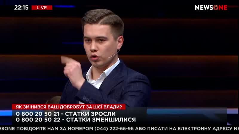 Все нормы языкового закона направлены на хаос и раскол Украины Лазарев