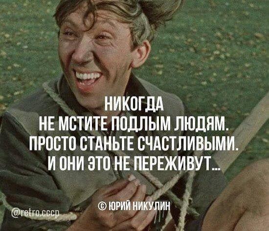 Юрий Никулин , сегодня его день рождения Напишите в комментариях ваши любимые цитаты его героев, которых он сыграл .Спасибо за и подписку.Во время вступительных экзаменов во ВГИК в 1946 году