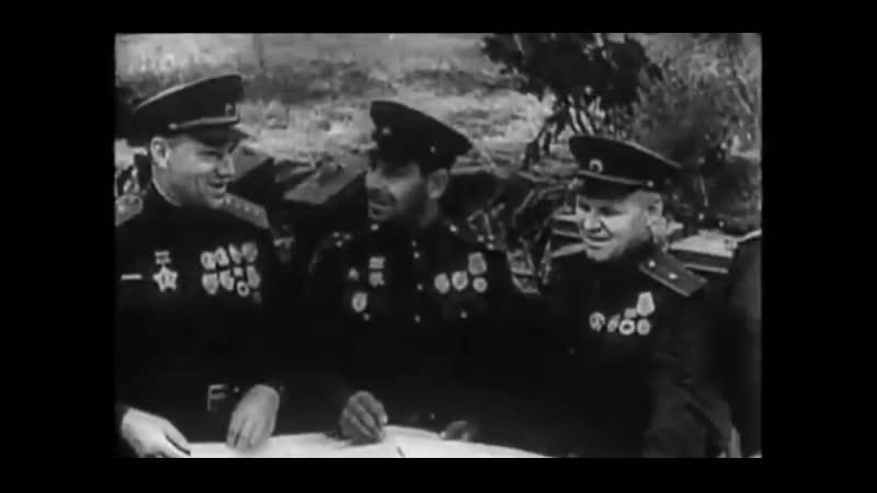 Бобруйский котёл Фронтовой выпуск №04 документальный СССР 1944