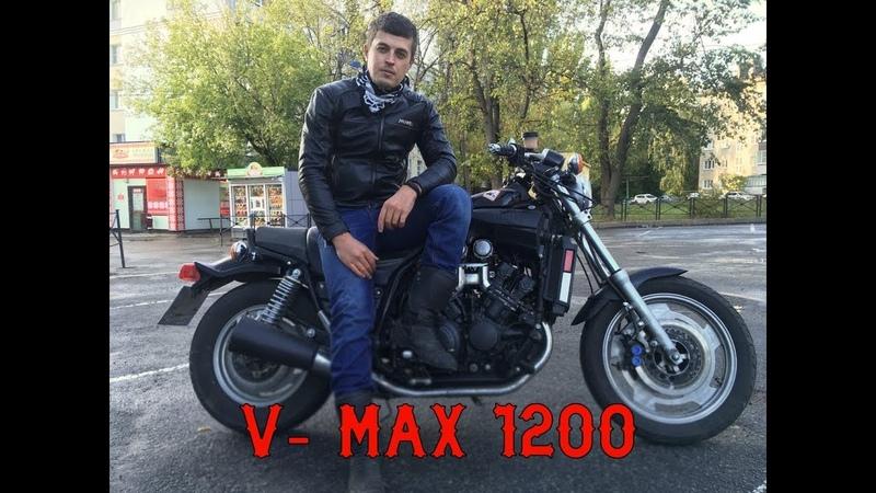 Yamaha V max 1200 Кувалда Мотоцикл путь самурая