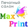 Печать на футболках, кружках в Туле - MaxPrint