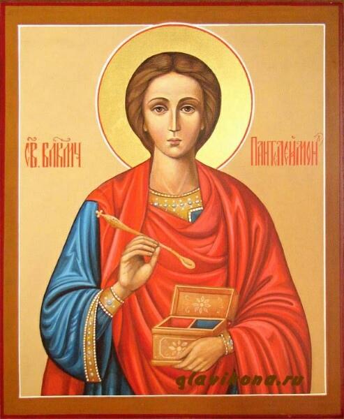 9 августа - день памяти св.