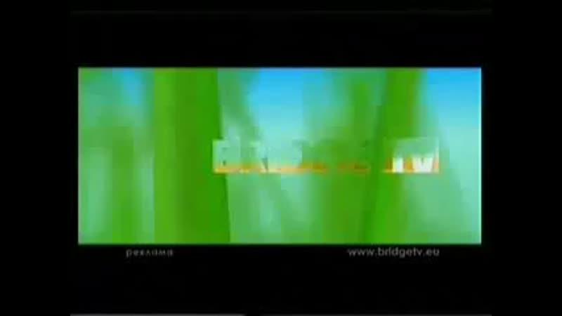 Baby Time на Bridge TV (09.05.2008)