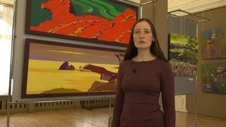 Областная молодежная выставка. Иркутск. 2020