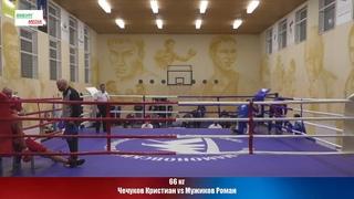 66 кг Чечуков Кристиан vs Мужиков Роман, 1/4 финала