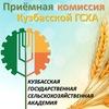 Priyomnaya-Komissia Kemgskhi