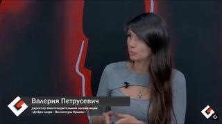 Существует два типа мошенничества, связанного с благотворительностью - Валерия Петрусевич