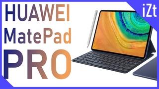 Обзор HUAWEI MatePad Pro || ТОПовый планшет на Android в 2020