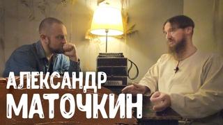 Сказитель Александр Маточкин о Русском Севере, поморах, былинах и русской традиционной культуре
