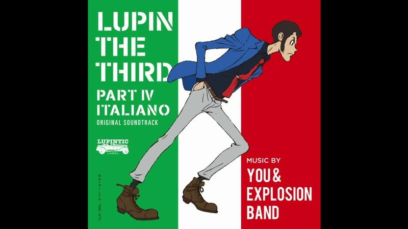 Yuji Ohno - Lupin III Part IV Original Soundtrack Italiano