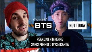 BTS - Not Today (Реакция)