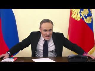 🔥🔥🔥Второе обращение Невладимира Невладимировича Непутина к народу❗❗❗