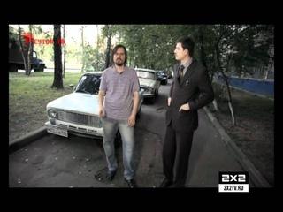 Сенсация! Бой мастурбации в эфире Реутов ТВ!