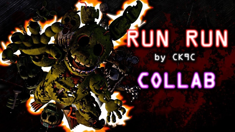 [SFMCollabFNaF3] RUN RUN by CK9C (One Day Challenge)