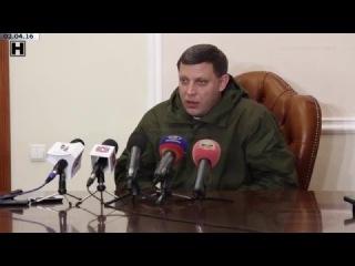 Захарченко: Нахождение полицейской миссии ООН на Донбассе противоречит Минским соглашениям