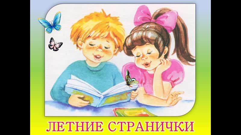 В Крапивин Брат которому семь гл Алька ищет друга читает Е Ю Писавнина