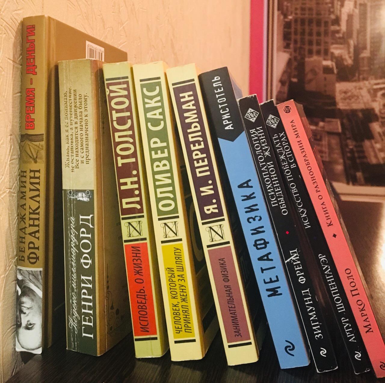 Доброе время суток) Продаю Книги:  Бенджамин Франклин 1250 т