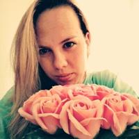Фотография Катерины Черненковой ВКонтакте