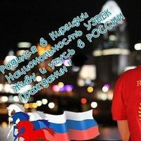 Фотография Шахбозбека Базарбаева ВКонтакте