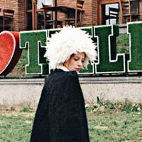 Фотография профиля Натальи Еприкян ВКонтакте