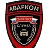 Антон Смоленский