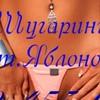 Анна Κудрявцева