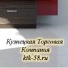 КТК-Мебель на заказ! Приценись! www.ktk-58.ru