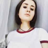Фотография страницы Анны Горшеневой ВКонтакте