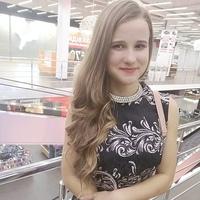 Фотография анкеты Яны Демиденко ВКонтакте