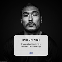 Фотография Ивана Рослякова
