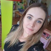 Фотография анкеты Анастасии Павленко ВКонтакте