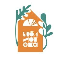 Логотип Библиотека / Липецк