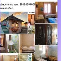 Фотография анкеты Жильё Авджян ВКонтакте