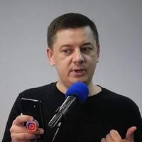 Фотография Арсения Гончукова