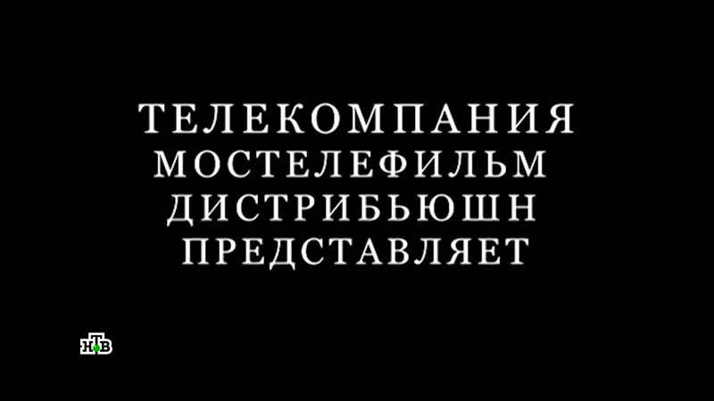 Бьянка в сериале Под прицелом 5 я серия криминал детектив Россия 2013 • HD