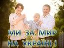 Фотоальбом человека Николая Ременюка