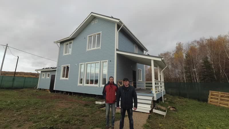Двухэтажный каркасный дом в Серпухове, Московская область